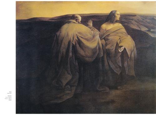 2《陈述》155cm×195cm布面油画1989年.jpg